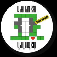 丑の会のロゴ